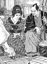 Japanese.., Comixxx Archive